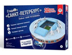 "Stadium ""Saint-Petersburg"" 