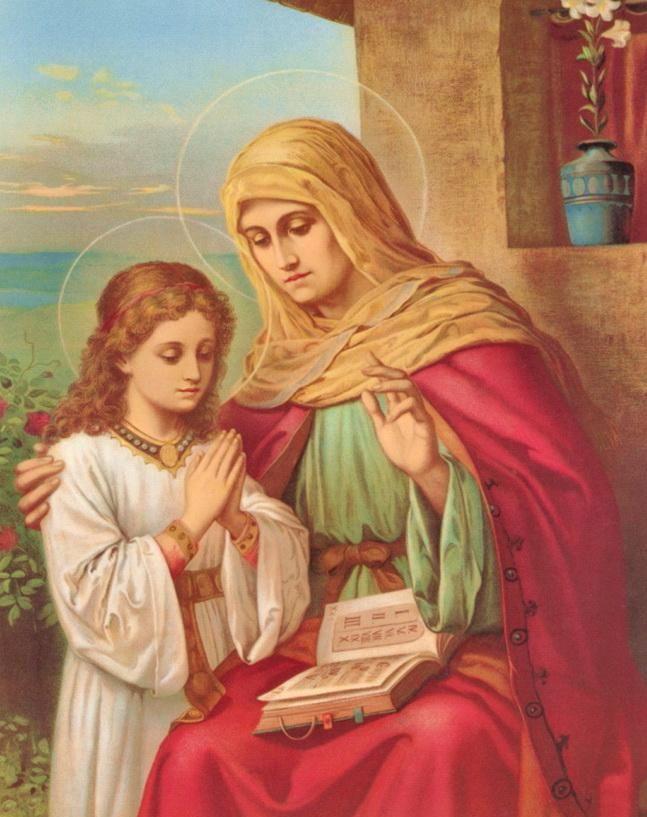 Свята Анна і Марія