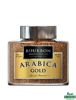 Bourbon Arabica Gold