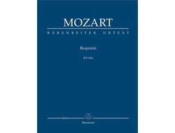 Mozart Requiem K. 626 Study Score (completed by Joseph Eybler and Franz Xaver S??mayr)