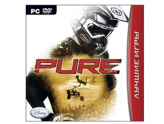 Pure (PC, Jewel, русская версия)