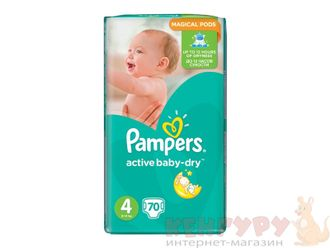 Подгузники Pampers Active Baby 4 (8-14 кг) 70 шт.