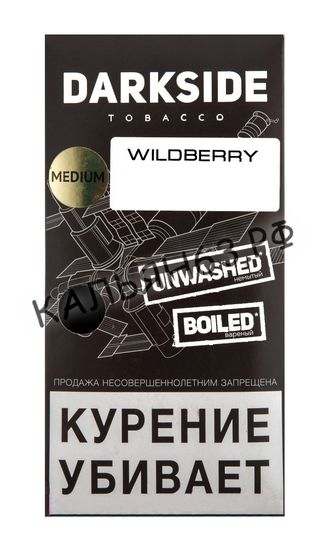 "Dark Side ""Wildberry"" - Dark Side ""Ягодный микс"" 50 гр."