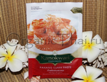 "Пананг паста карри (Panang Curry Paste ""Kanokwan"") - купить, отзывы"