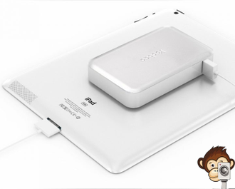 Power Bank Yoobao 13000mAh MagicCube II YB659-6