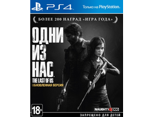 The Last of Us Remastered для PS4