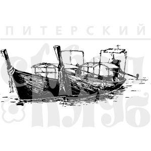 штамп  для скрапбукинга рыбачьи шхуны  реалистичные