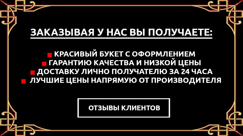 magazin-tsvetov-krasnodar-nedorogo-magazini-tsvetov-spb