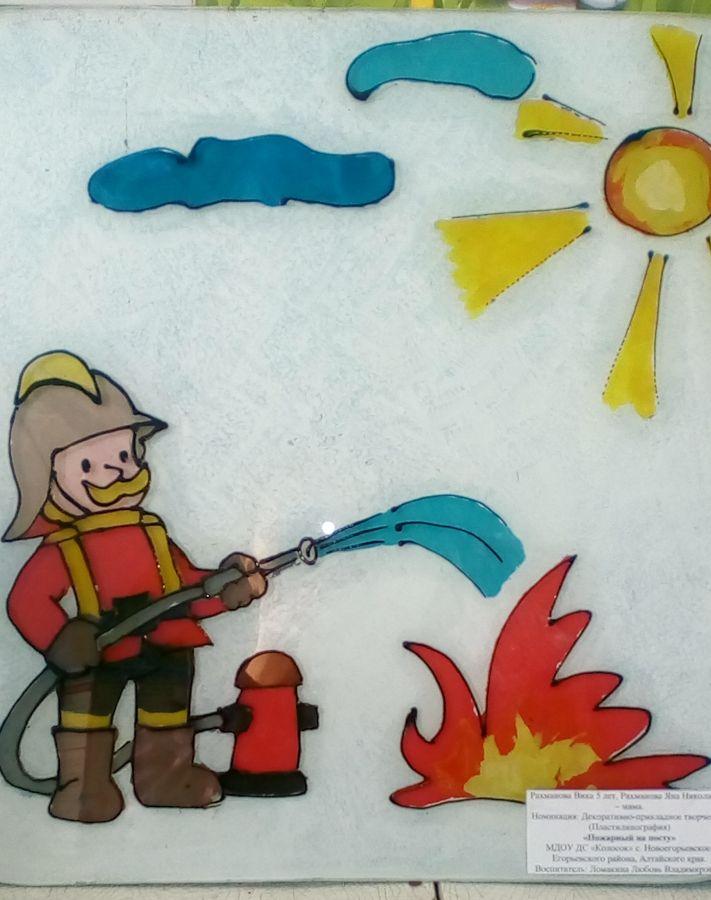 рисунки к дню пожарника своими руками полностью