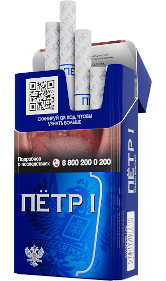 Купить сигареты петр 1 в интернет магазине жидкость для электронных сигарет онлайн магазин