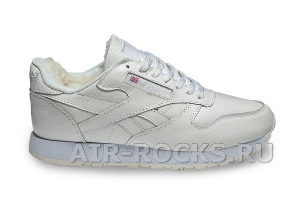 26c4d7bcc579 Заказать кроссовки Reebok Classic Winter White со скидкой    Интернет-магазин Белые зимние Рибок Классик в Москве