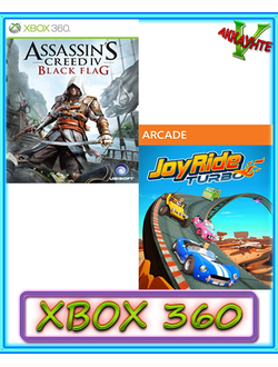 ASSASSINS CREED 4+JOYRIDE TURBO(XBOX 360)
