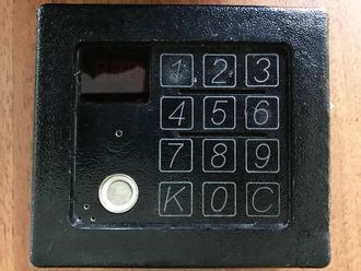 домофон кс-2006 коды