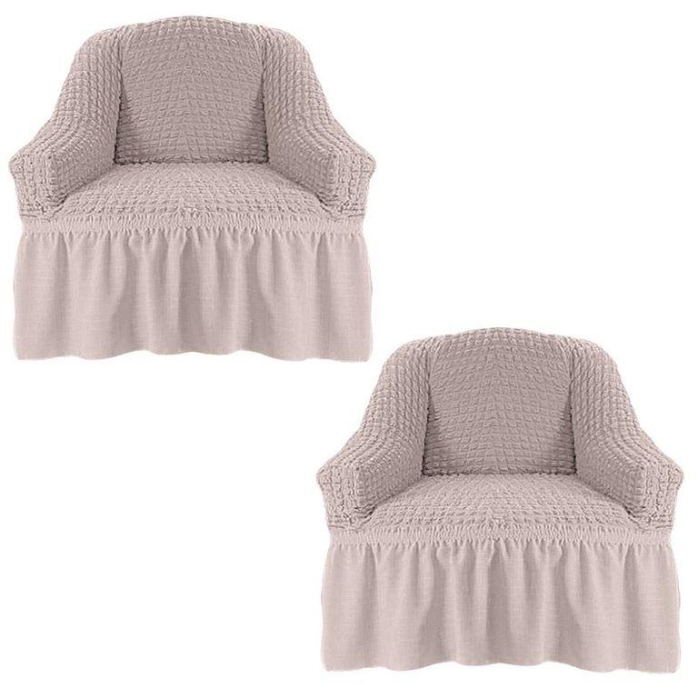 Чехлы на 2 кресла, Кремовый 213