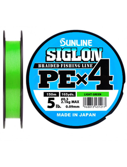Шнур SUNLINE SIGLON PE x4 (light green) 150m #0,6 PE