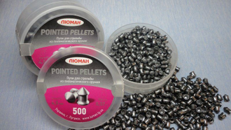 "Пули ""Люман"" Pointed pellets 4,5 мм 0,57 г. (500 шт.)"