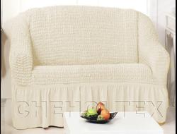 Чехол Стандарт на 2-х местный диван, цвет Слоновая кость