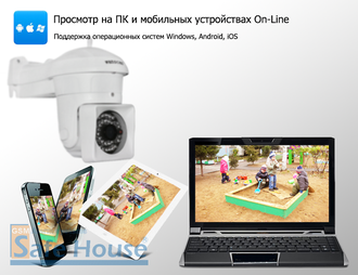 Наружная Wi-Fi IP-камера Wanscam HW0023 (Photo-08)_gsmohrana.com.ua