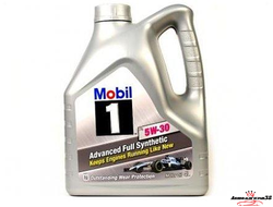 Mobil 1 X1 Advanced 5W30 4л