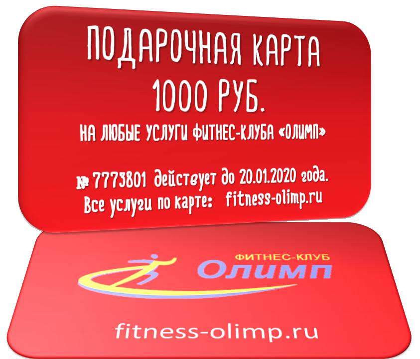 Клуб олимп москва фото с ночных клубов 18