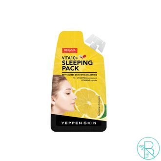 Ночная маска Dermal Yeppen Skin Vita 10 Sleeping Pack