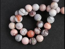 Бусина Агат розовый, шар 12 мм, Ботсвана (1 шт) №18894