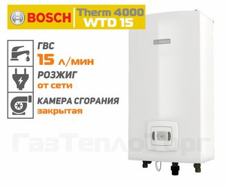 Газовая колонка Bosch Therm 4000 S WTD 15 AM E23 АРТ. 7736502893