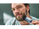 Триммер для бороды PHILIPS NORELCO 5500 SERIES Beard & Stubble Trimmer.