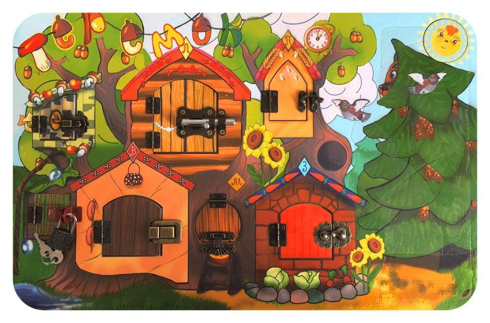 На нашем сайте вы найдете наши любимые детские игры.