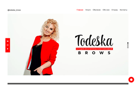 www.todeskabrows.ru