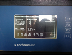 Technotrans display heidelberg