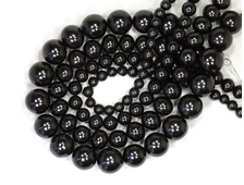 Бусины Шунгит натуральный, шар 6-7 мм (1 шт) №14115