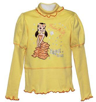 Джемпер (Артикул 429-082) цвет желтый
