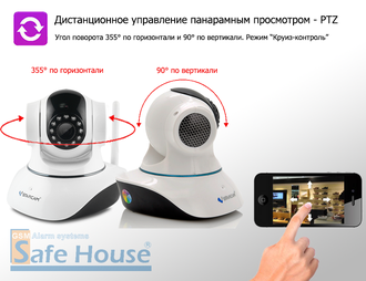Поворотная Wi-Fi IP-камера Starcam GS-T53-I (Photo-09)_gsmohrana.com.ua