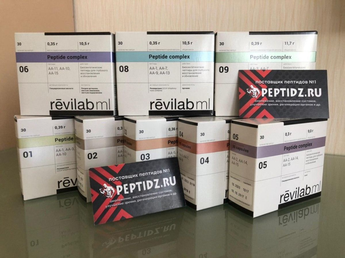 Пептиды Revilab ML
