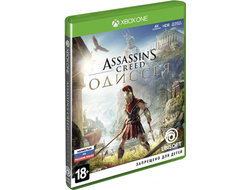 Игра для Xbox One  Assassin's Creed: Одиссея