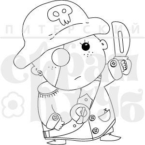 Штамп новогодний карнавальный костюм детский пират с саблей