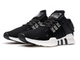 ADIDAS Equipment Support ADV PK Черные с белым (41-45) Арт. 136MA