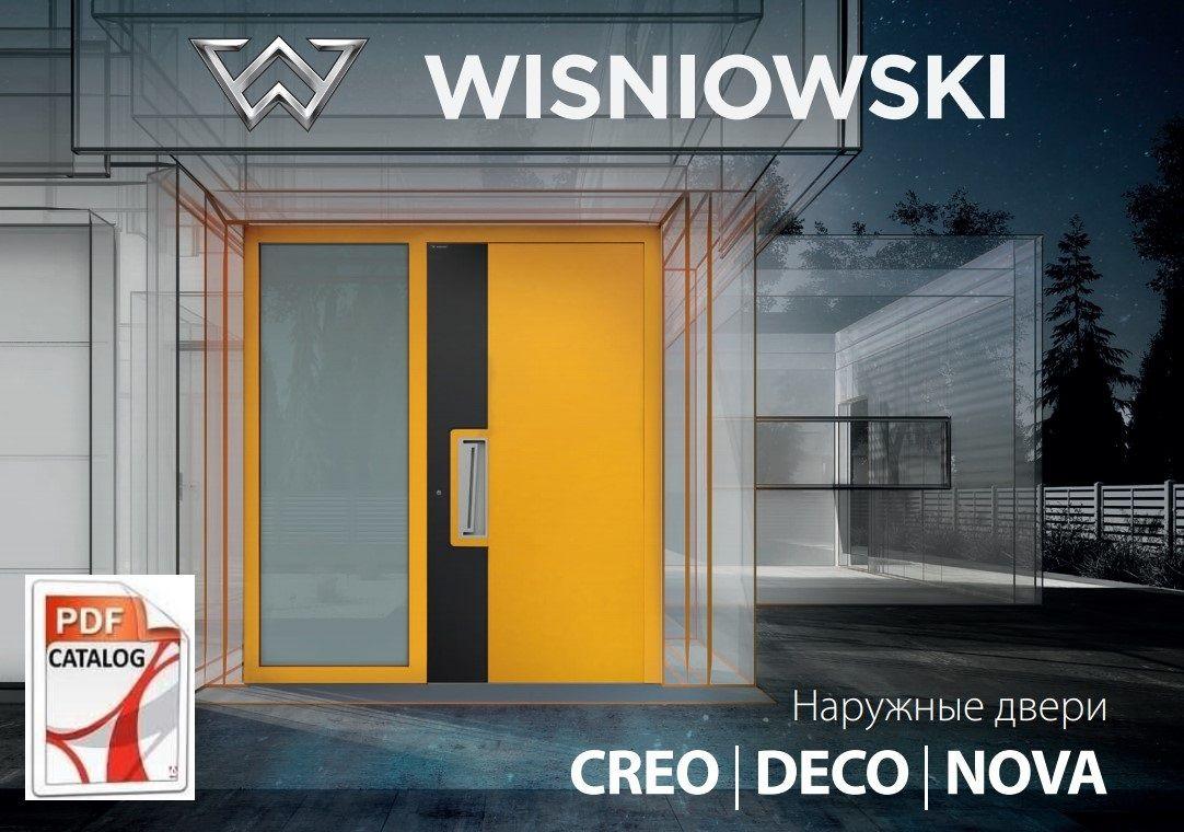 Каталог входные уличные двери из алюминия со стеклом для дома - Харьков, Одесса, Днепр, Киев