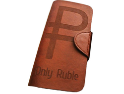 Портмоне Only Ruble