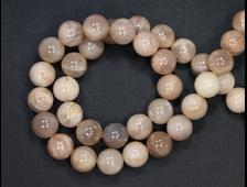 Бусина Лунный камень, Индия, шар 10 мм (1 шт) №19577