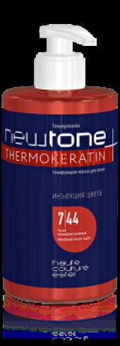 Тонирующая маска для волос NEWTONE 7/44, русый медный интенсивный