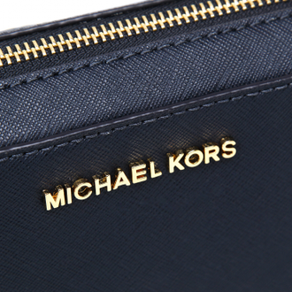 Сумка MICHAEL KORS Jet set travel (Синяя)