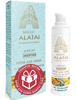Крем для лица Энергия 40 мл, Magic Alatai