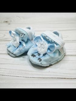 Пинетки для новорожденных (Артикул 7-5)