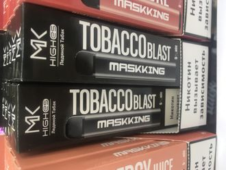 Blast электронная сигарета одноразовая сигареты купить оптом самовывоз