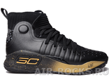 Under Armour Curry 4 (Euro 41-46) UAC-026