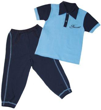Комплект для мальчика (Артикул 2157-342) цвет джинсовый