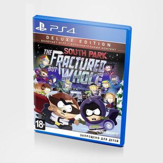 игра для PS4 South Park The Fractured but Whole