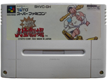 """Daibakushou Jin Sei Geki Joh"" no box, Игра для Nintendo Super Famicom NTSC-Japan"